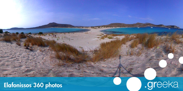 360 picture of Elafonissos, Greece
