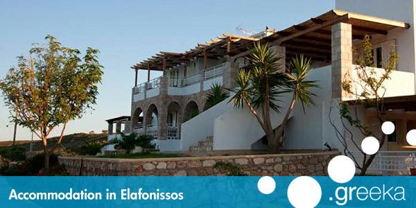 Elafonissos Hotels