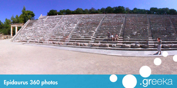 360 picture of Epidaurus, Greece