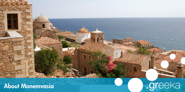 About Monemvasia