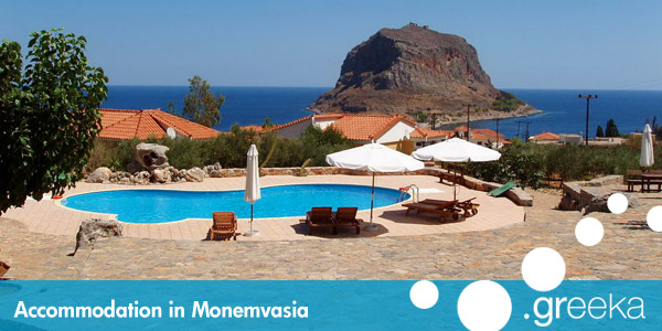 Monemvasia hotels
