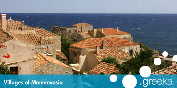 Monemvasia villages
