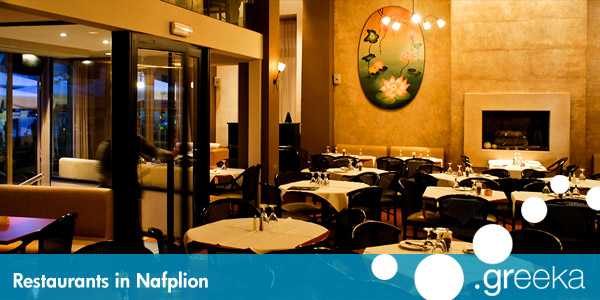 Nafplion restaurants
