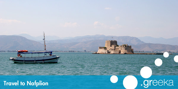 Nafplion travel