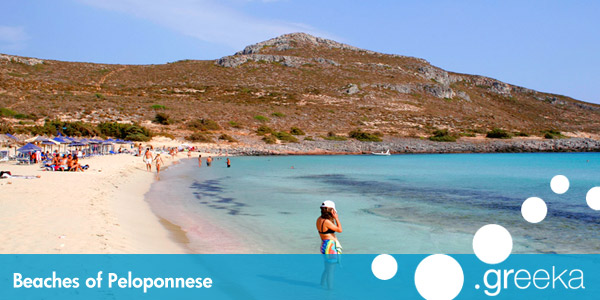 Best Beaches In Peloponnese Greeka Com