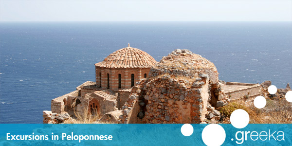 Peloponnese excursions