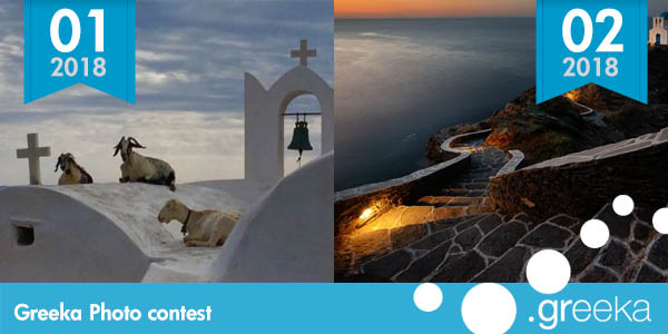 Greece Photo contest