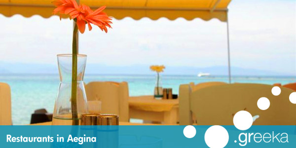 Aegina restaurants