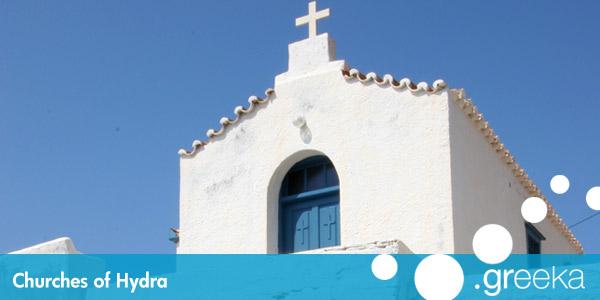 Churches in Hydra island - Greeka.com