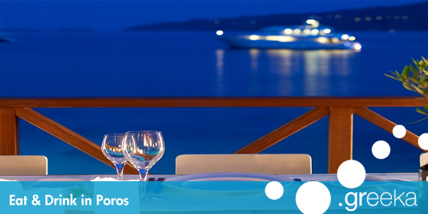 Eat and Drink in Poros