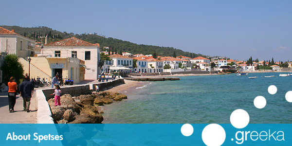 About Spetses