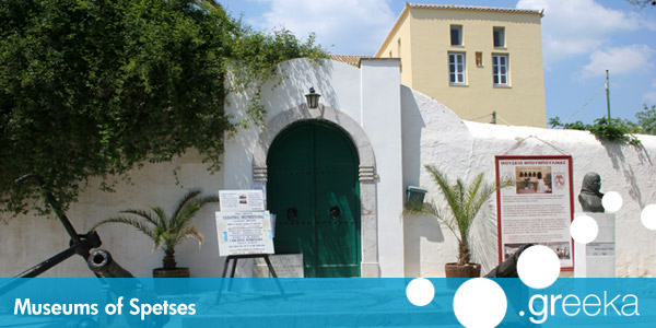 Spetses museums