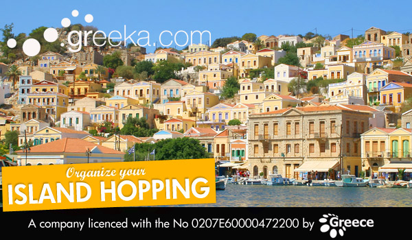 Simi Island Hopping Packages
