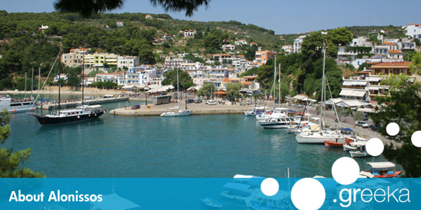 About Alonissos