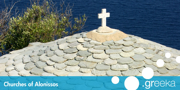 Alonissos churches