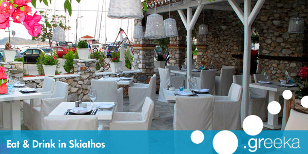 Eat and Drink in Skiathos