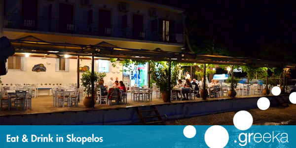 Eat and Drink in Skopelos