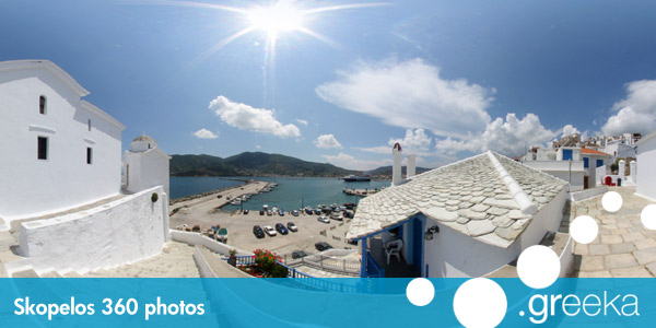 360 picture of Skopelos, Greece