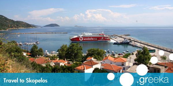 Ways to Travel to Skopelos island - Greeka.com