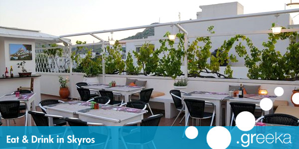 Eat and Drink in Skyros