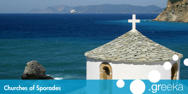 Sporades churches