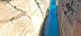 Bungee Jumping in Greece