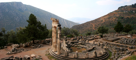 Delphi Sanctuary of Athena Pronea