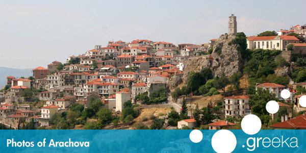 View 81 Photos Of Arachova Greece Greeka Com