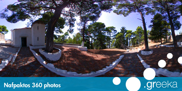 360 picture of Nafpaktos, Greece