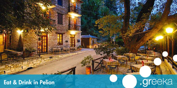 Eat and Drink in Pelion