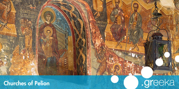 Pelion churches