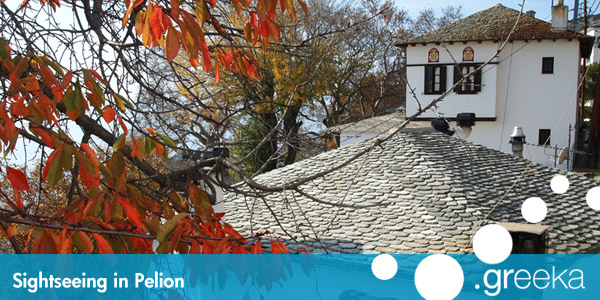 Pelion sightseeing