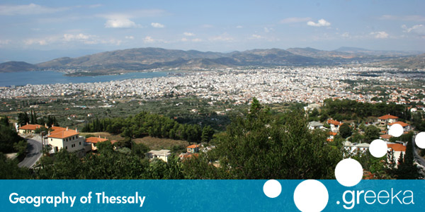 Thessaly Geography