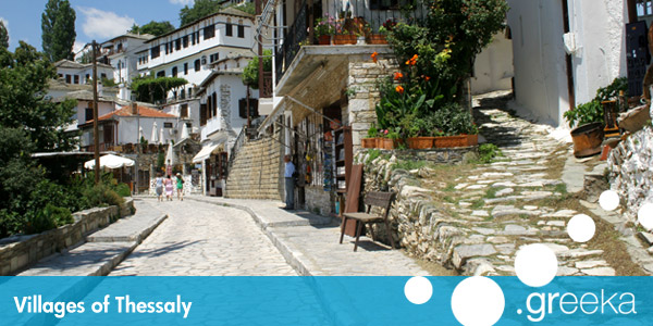 Thessaly villages