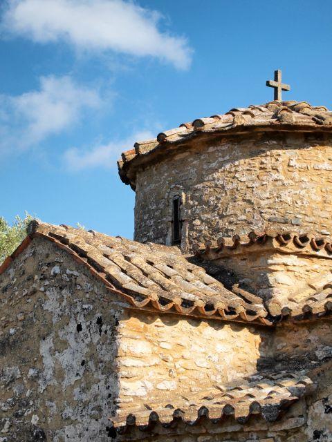 Agios Georgios Diasoritis: The dome of the church