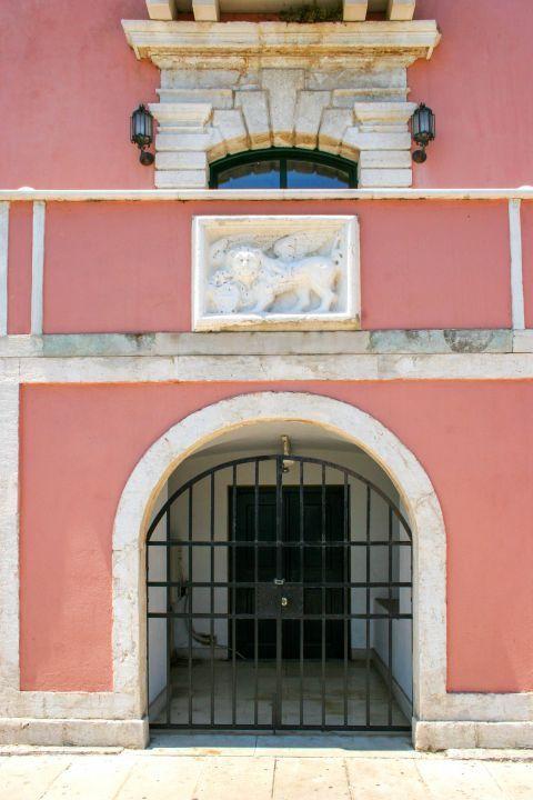 Ionian Academy: Venetian construction