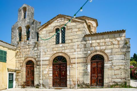 Saint Jason and Sosipater church: The Church of Saint Jason and Sosipater