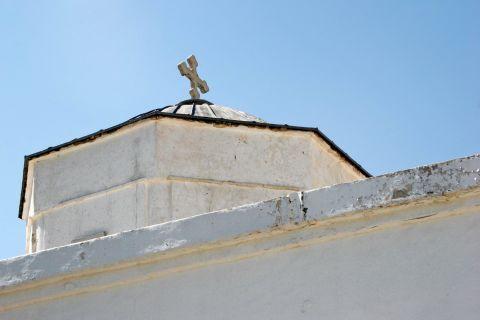 Panagia Aperathitissa: Panagia Aperathitissa Dome
