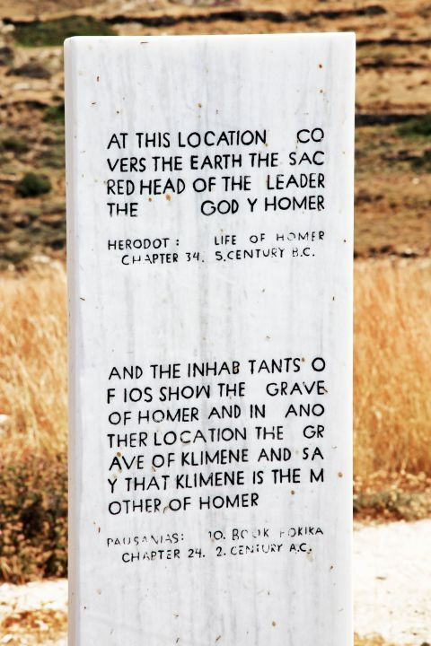 Homer Tomb: Sign in english near the Tomb of Homer