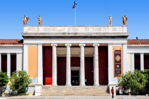 Archaeological Museum: The National Archaeological Museum of Athens