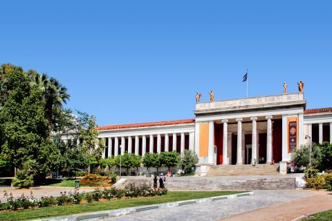 Archaeological Museum: The building that houses the museum today, once used to house the Parliament and then the Ministry of Justice.