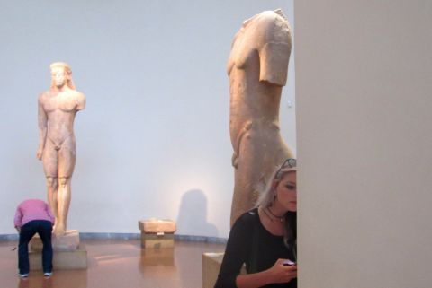 Archaeological Museum: