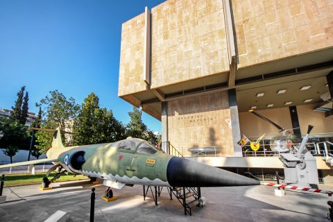 The War Museum of Athens