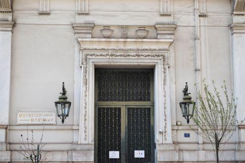 Benaki Museum: Neoclassical building