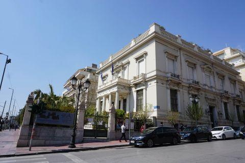 Benaki Museum: The building