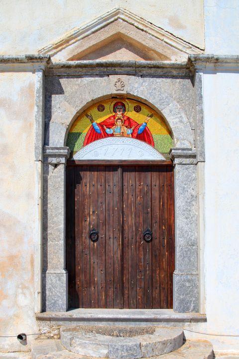 Prophet Elias Monastery: The entrance of the Monastery of Prophet Elias