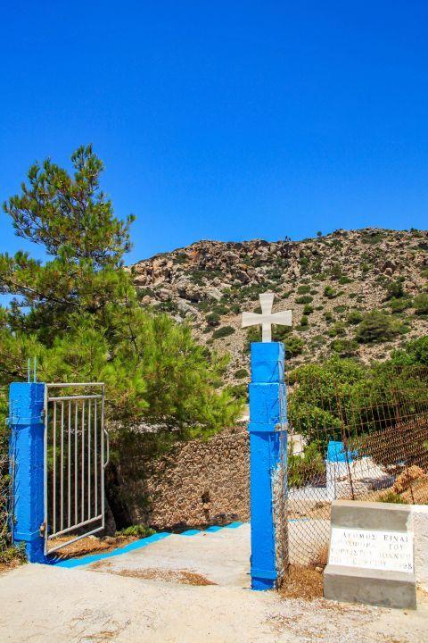 Agios Ioannis Monastery: Entering the premises of the Monastery.