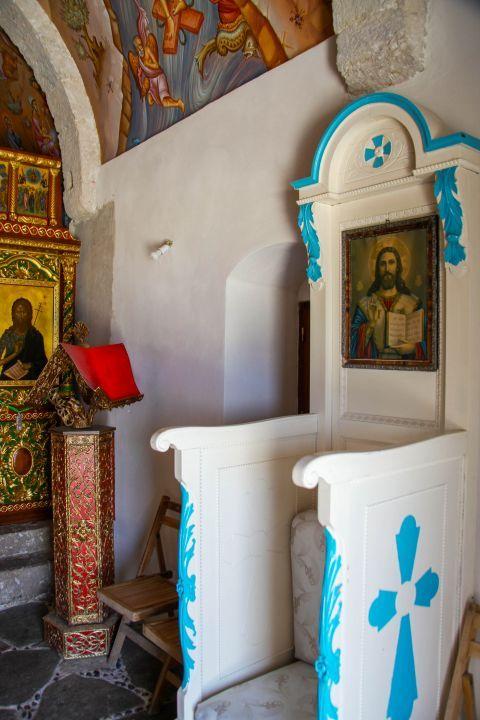 Agios Ioannis Monastery: Inside the Monastery.