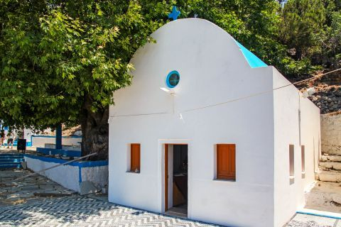 Agios Ioannis Monastery: The Monastery of Agios Ioannis is known for its traditional architecture, as it is painted in blue and white colors.