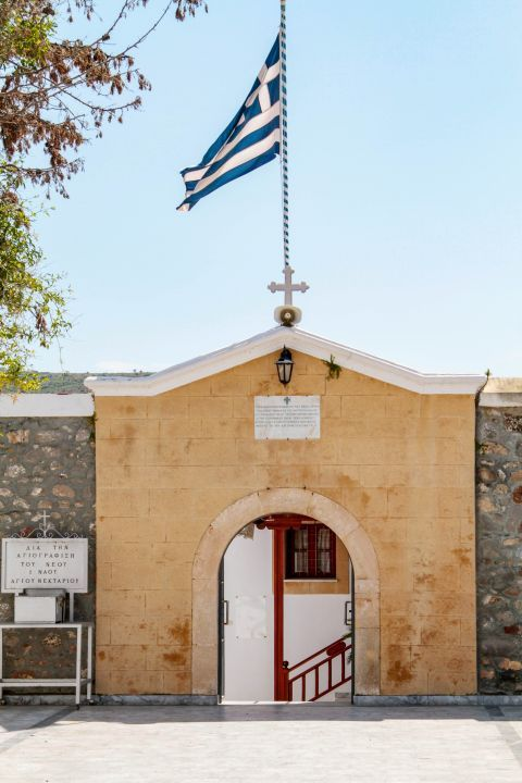 The cell in which Agios Nektarios lived, is open to the public.